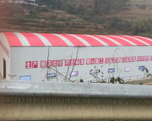 重庆彩钢棚施工